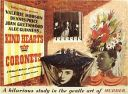 220px-Kind_Hearts_and_Coronets
