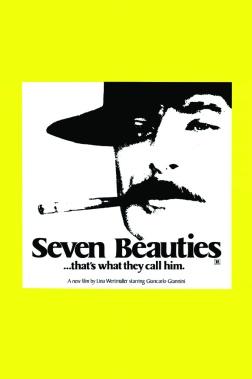 seven-beauties-movie-poster-1976-1020208942