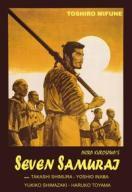 seven-samurai-movie-poster-1954-1010294005