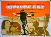 oedipus-rex-poster-post