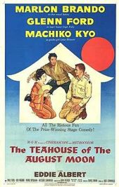 220px-teahouse_movieposter