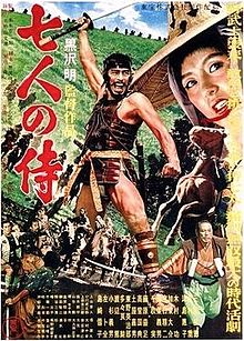 220px-seven_samurai_movie_poster