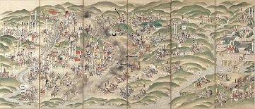 440px-Battle_of_Nagashino