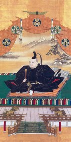 440px-Tokugawa_Ieyasu2_full